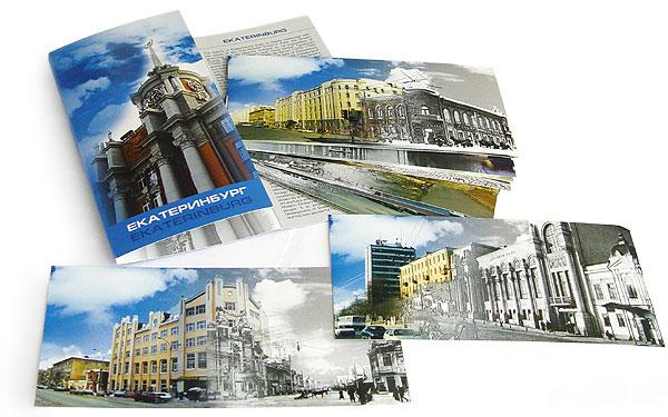 Виды екатеринбурга открытки 76
